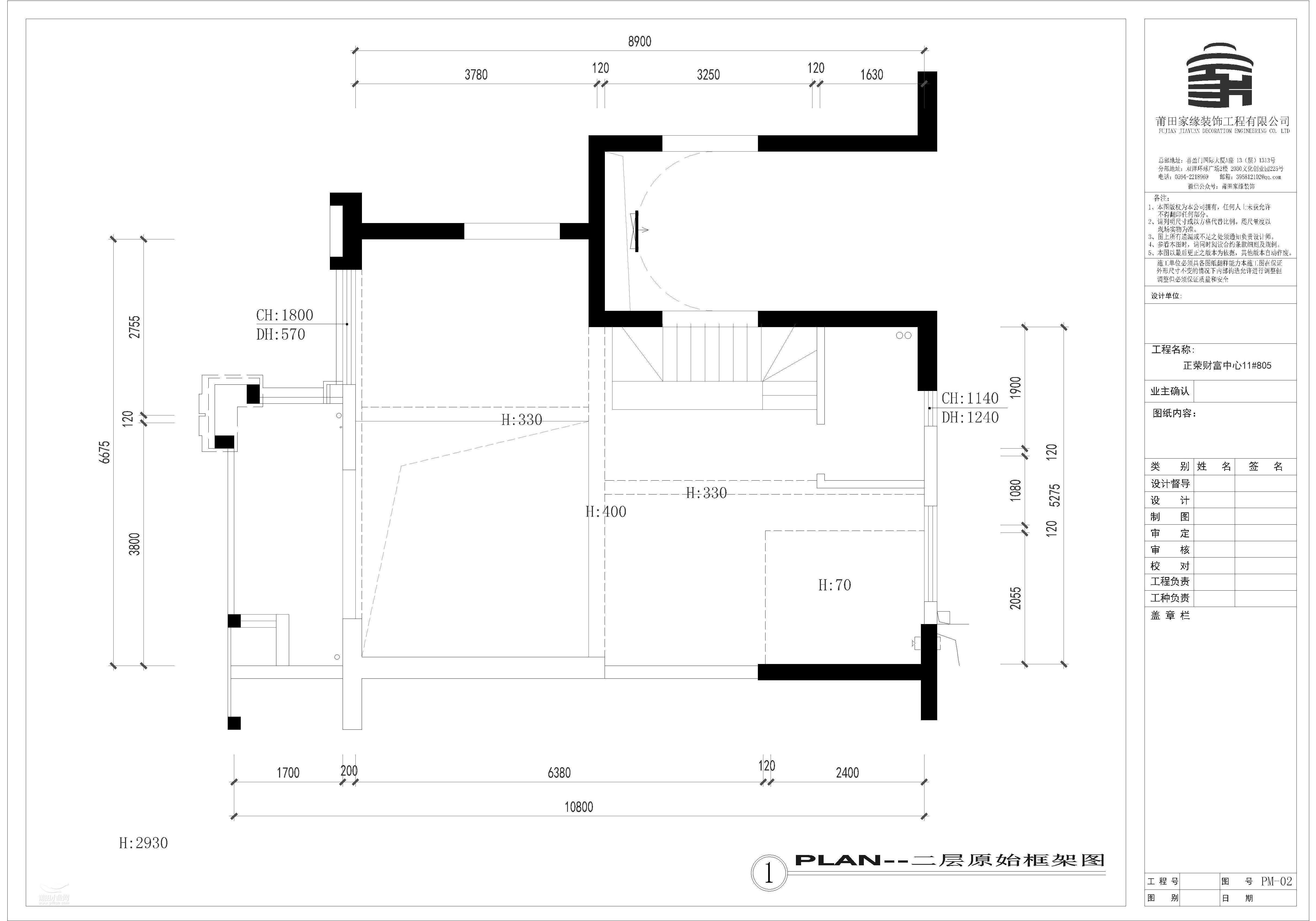 正荣润城 二层平面布置图.jpg