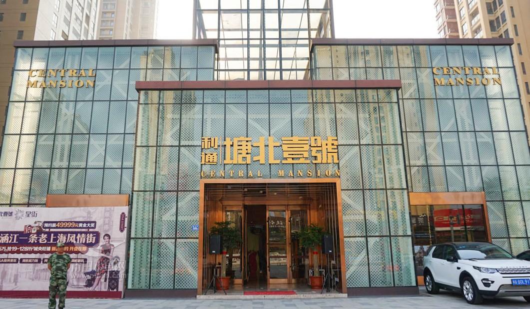 利通塘北壹号 营销中心