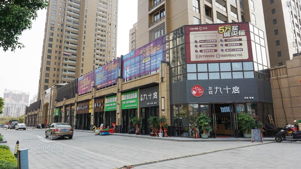 利通塘北壹号 小区一期部分底商已开业