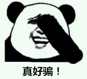 u=2791637212,23823776&fm=27&gp=0_副本.jpg