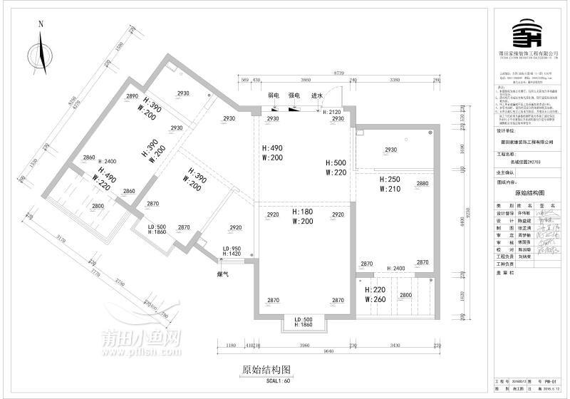 名成佳园框架.jpg