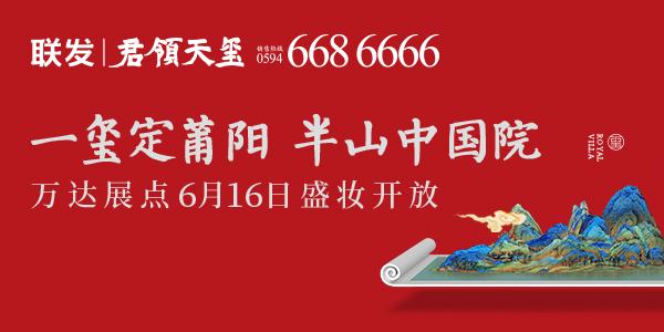 0607-联发户外延展小鱼网微信底图600x300px正稿.jpg