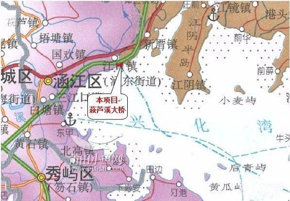 重磅!横跨莆田、福州两地的萩芦溪大桥来啦!