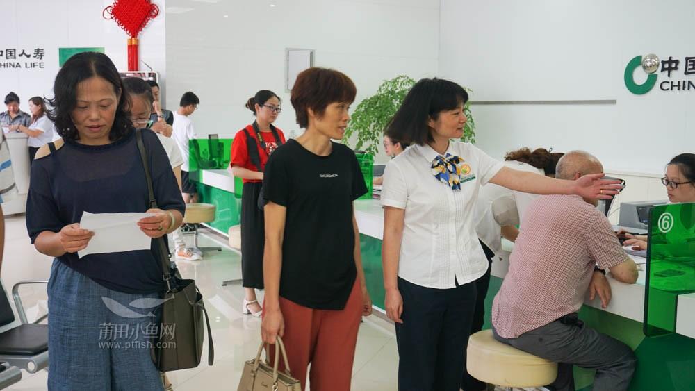"""莆田国寿保险开放日,体验""""e""""站式服务"""