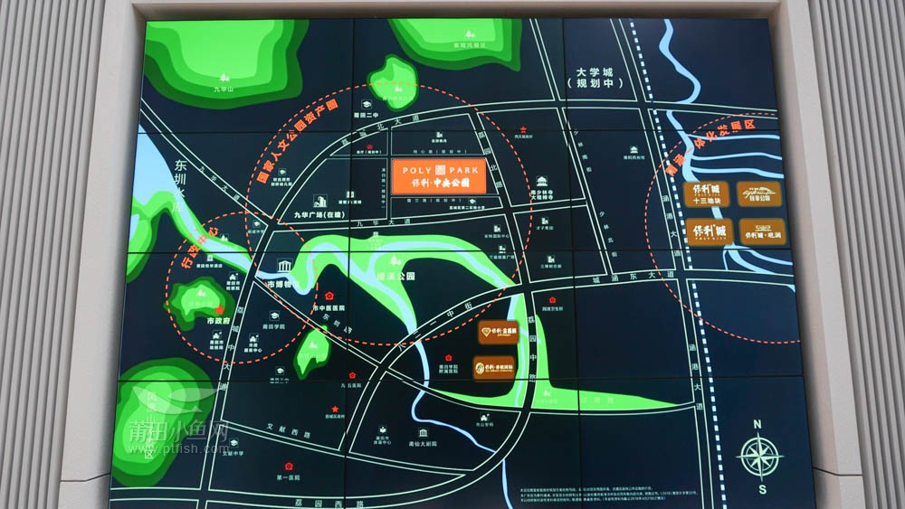 保利·中央公园 区位图