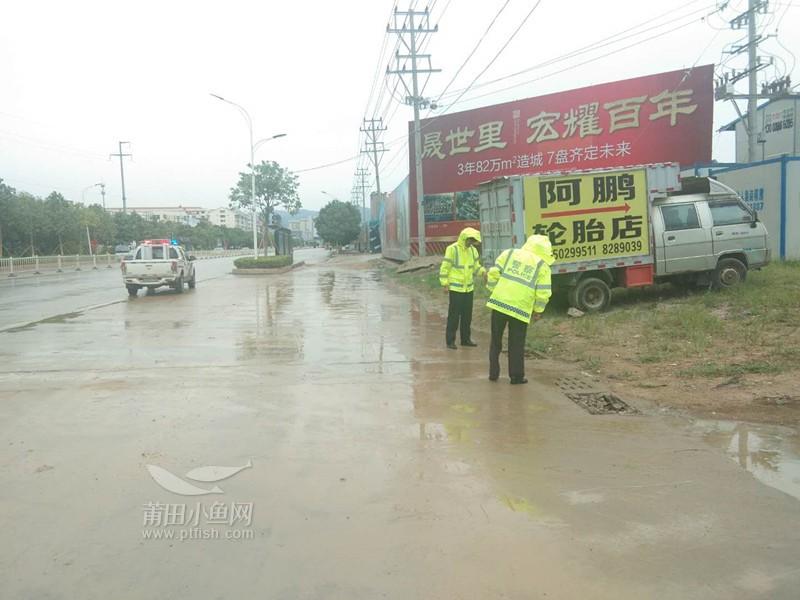 鲤南组辖区巡逻并对易积水路段排水口进行排查.jpg