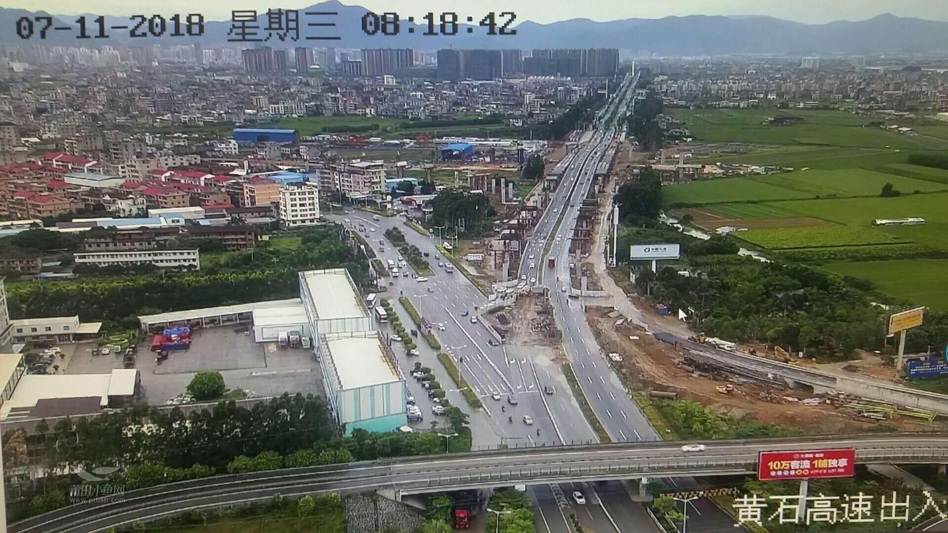 (指挥中心)荔港大道高速出口处车流正常.jpg