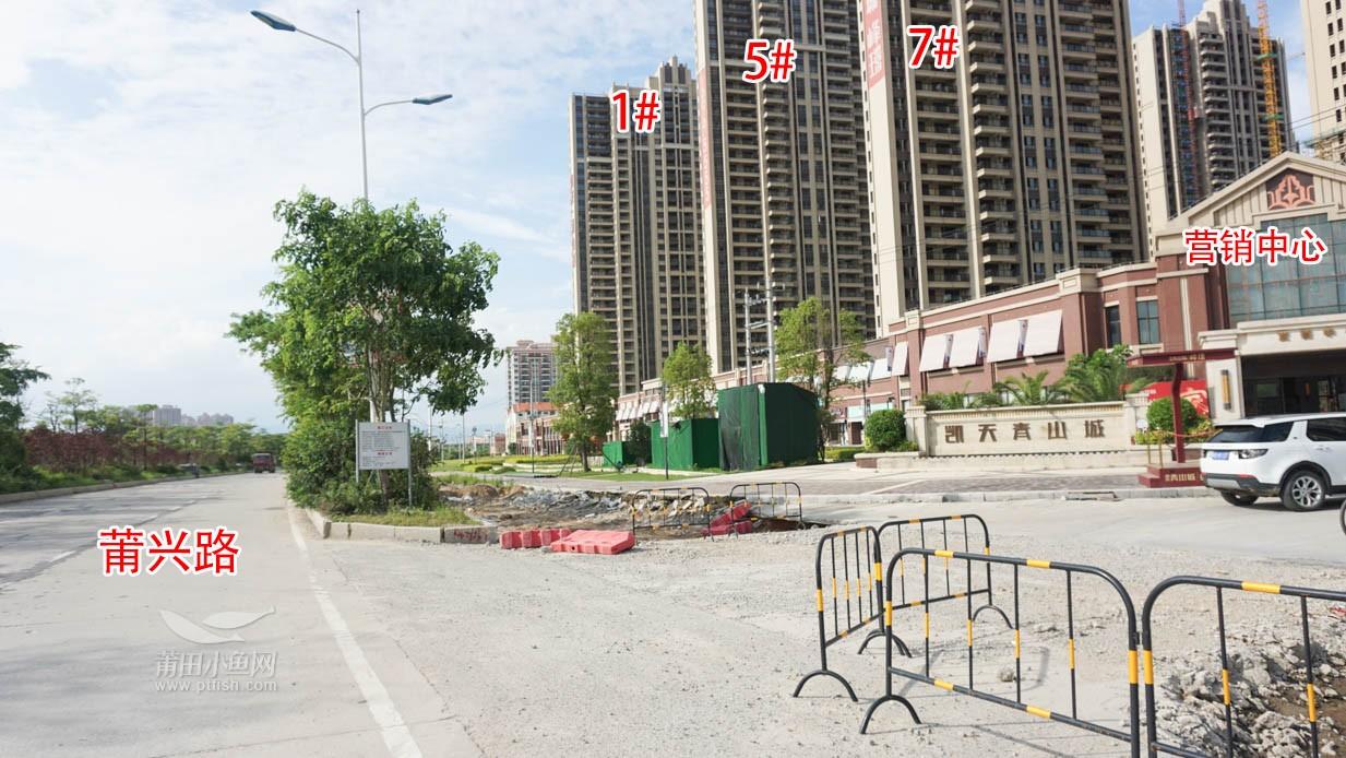 凯天青山城一期