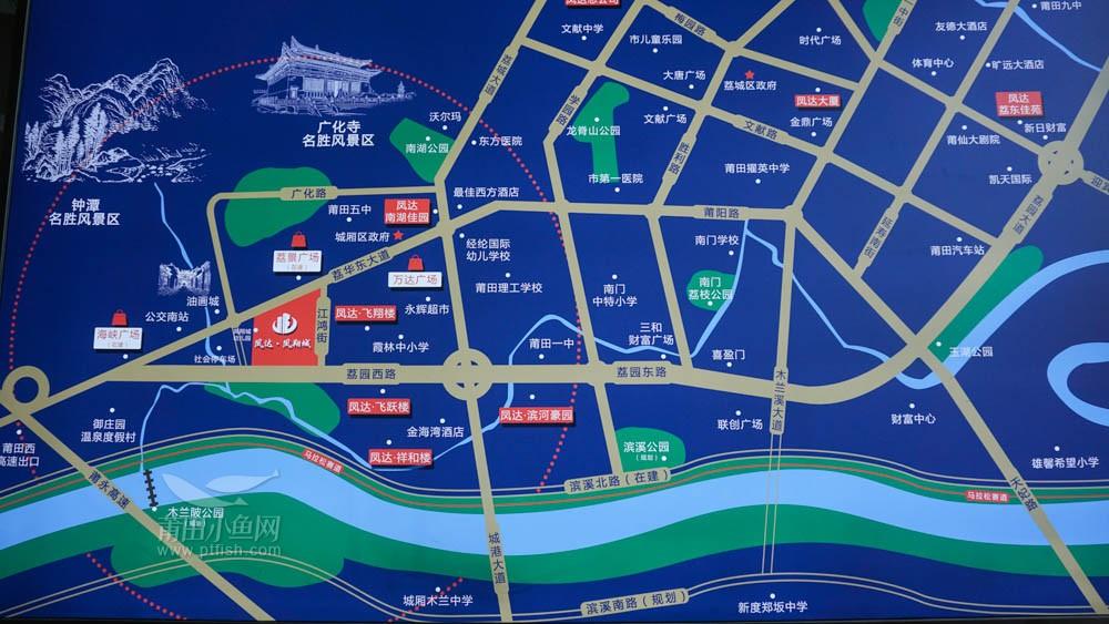 凤达凤翔城 区位图