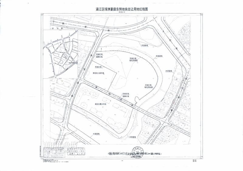 莆规审[2018]77号4 红线图_副本.jpg