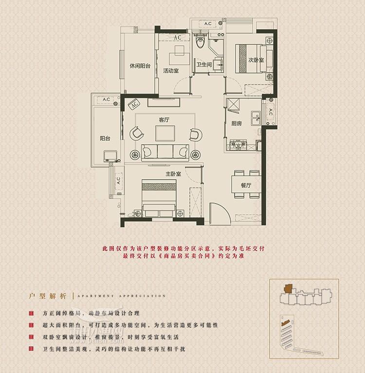 1#07单元户型建面约90㎡(3房2厅2卫)