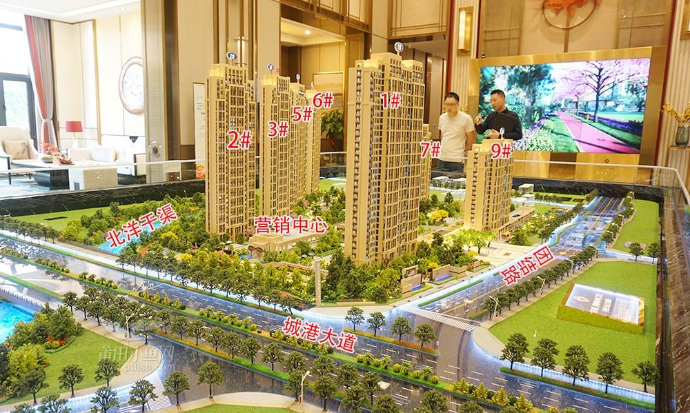 正荣|木兰紫阙:最后一栋建面约144-170㎡世家大宅 仅64席
