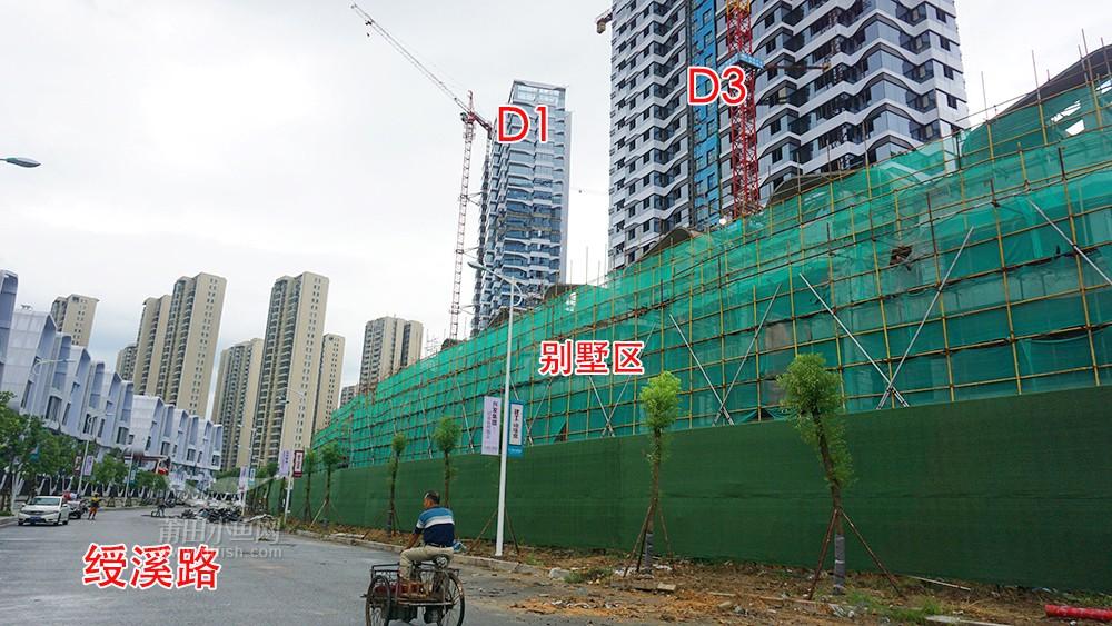 建工•绶溪里 高层D1-D3#、别墅工程进度图