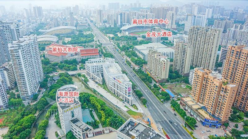 莆仙大剧院、莆田市体育中心及周边酒店