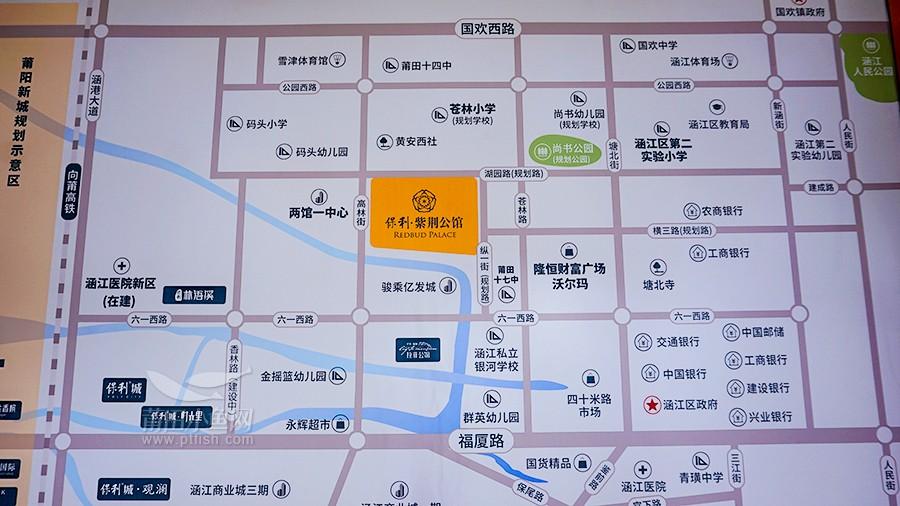 保利紫荆公馆区位示意图