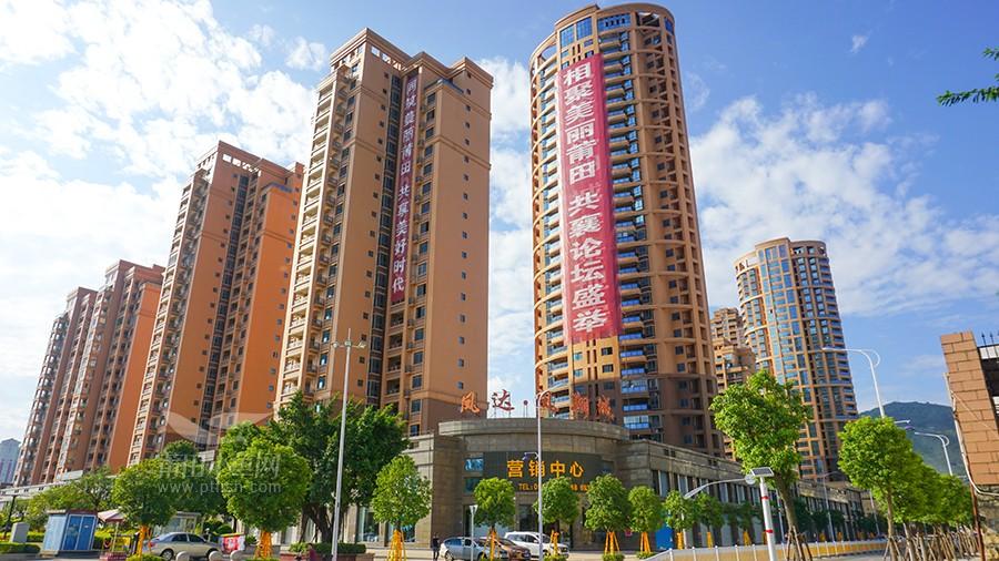 凤达凤翔城实景图