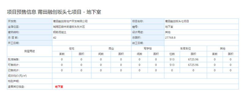 1541388593(1)_副本.jpg