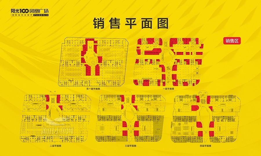 阳光100凤凰广场