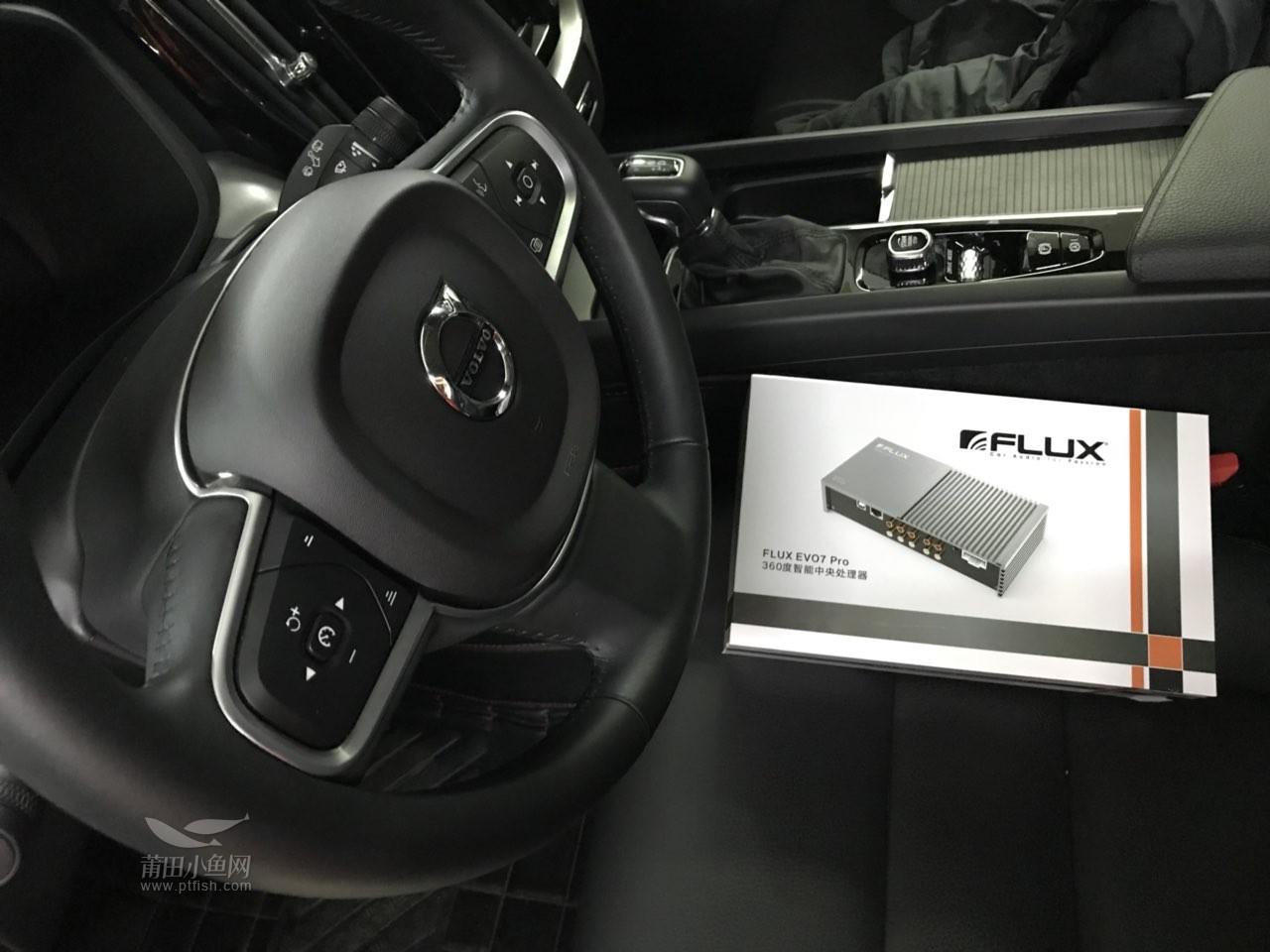 莆田汽车音响改装—-沃尔沃xc60加装德国flus音频处理