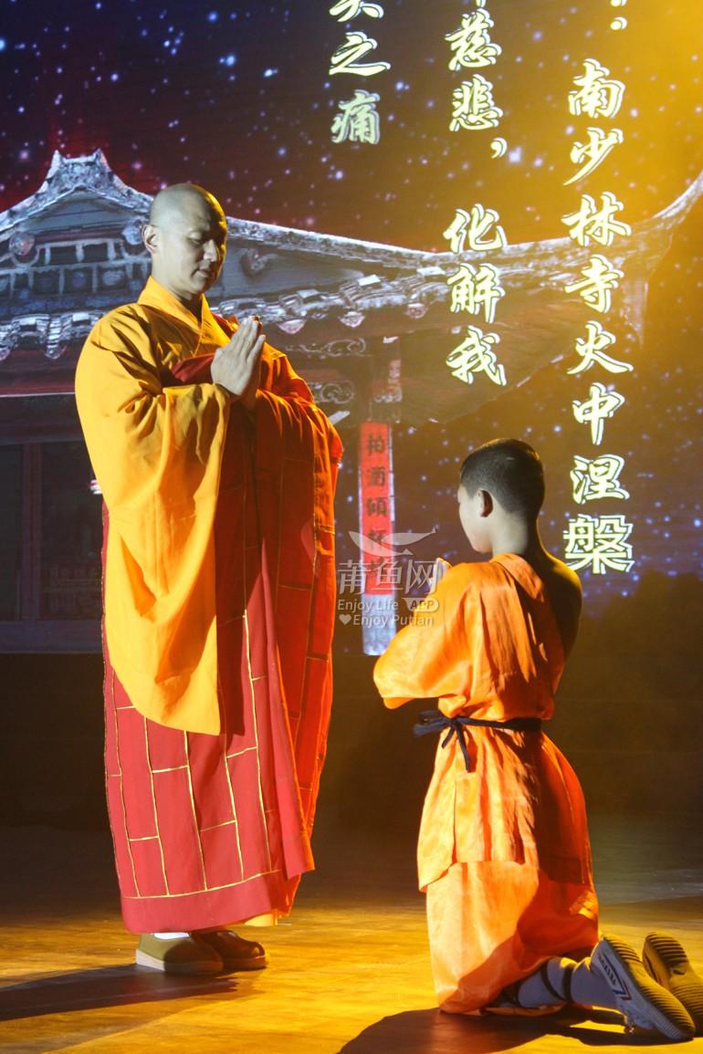 2019莆田南少林禅武文化旅游节