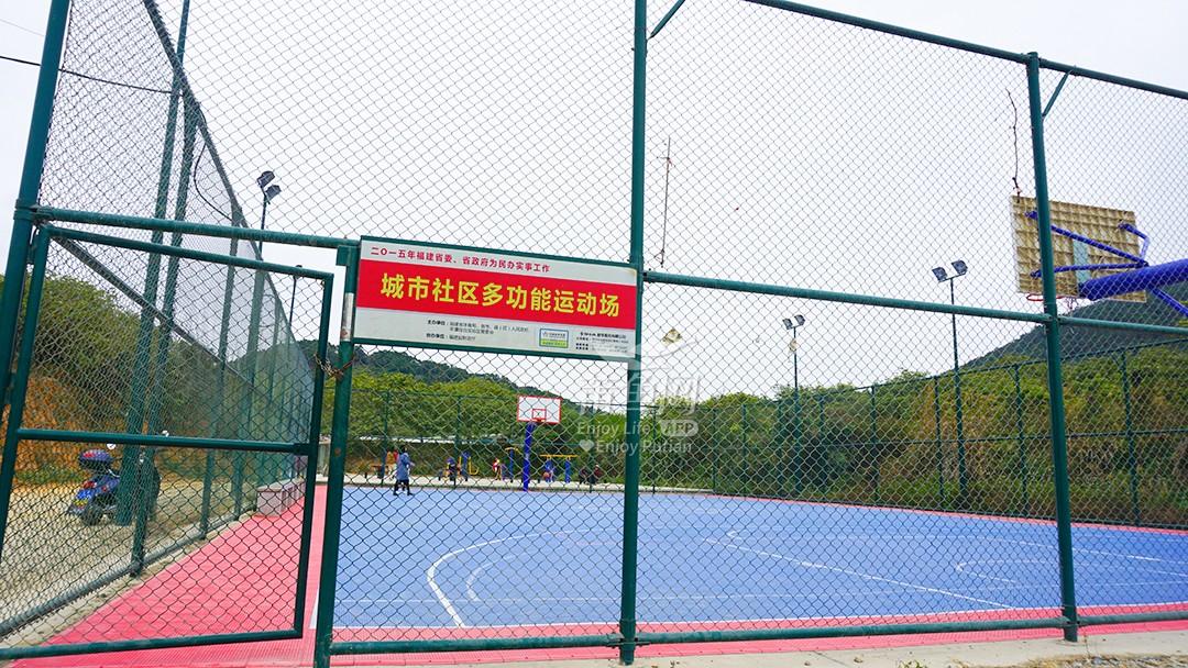 威廉希尔中文网站 城市社区多功能运动场