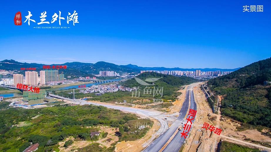 木兰大道通往城港大道(在建)