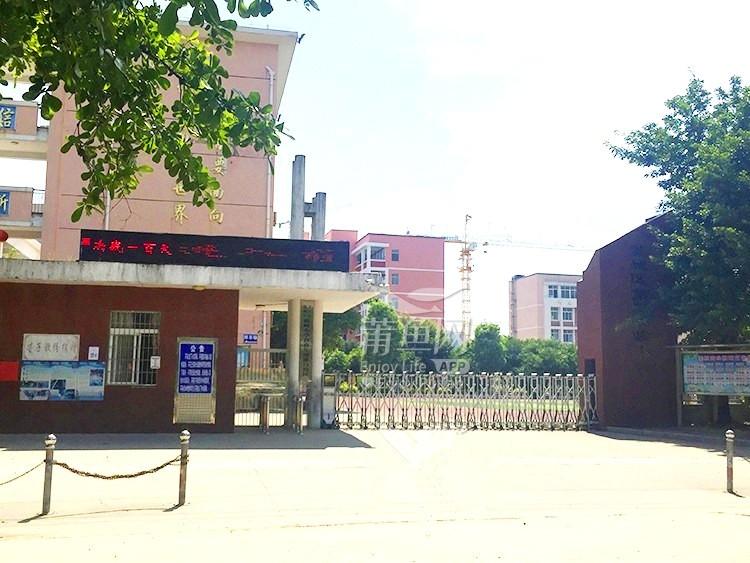 荔城区第二实验小学