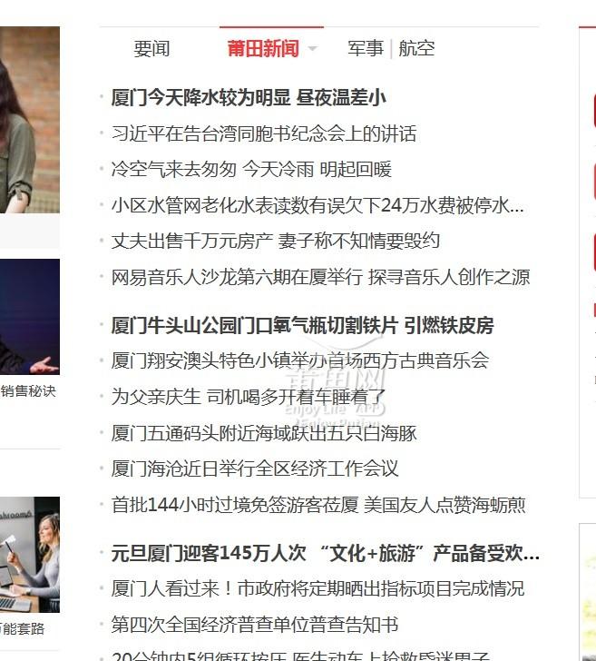 网易威廉希尔中文网站新闻.jpg