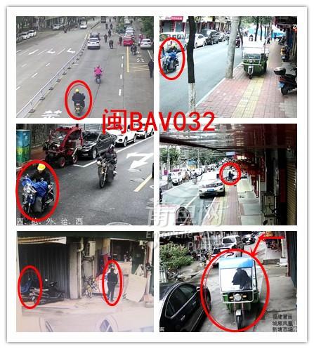 闽BAV032视频跟踪.jpg