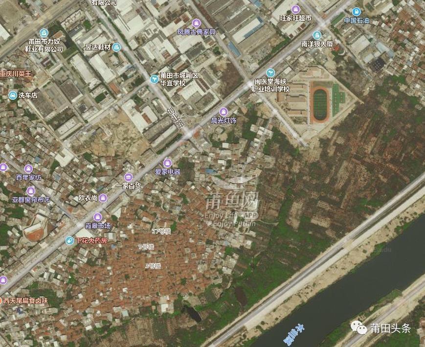 莆田华亭镇木兰溪北岸片区45万平方米的房屋丈量即将启动