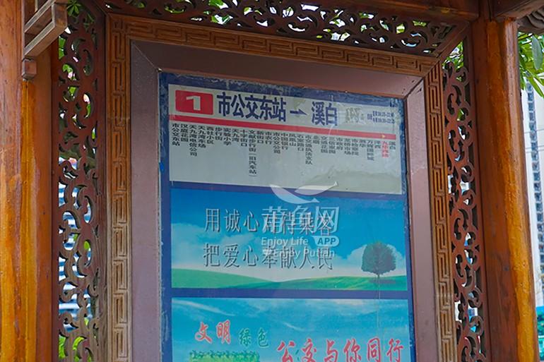 威廉希尔中文网站  九华西路站
