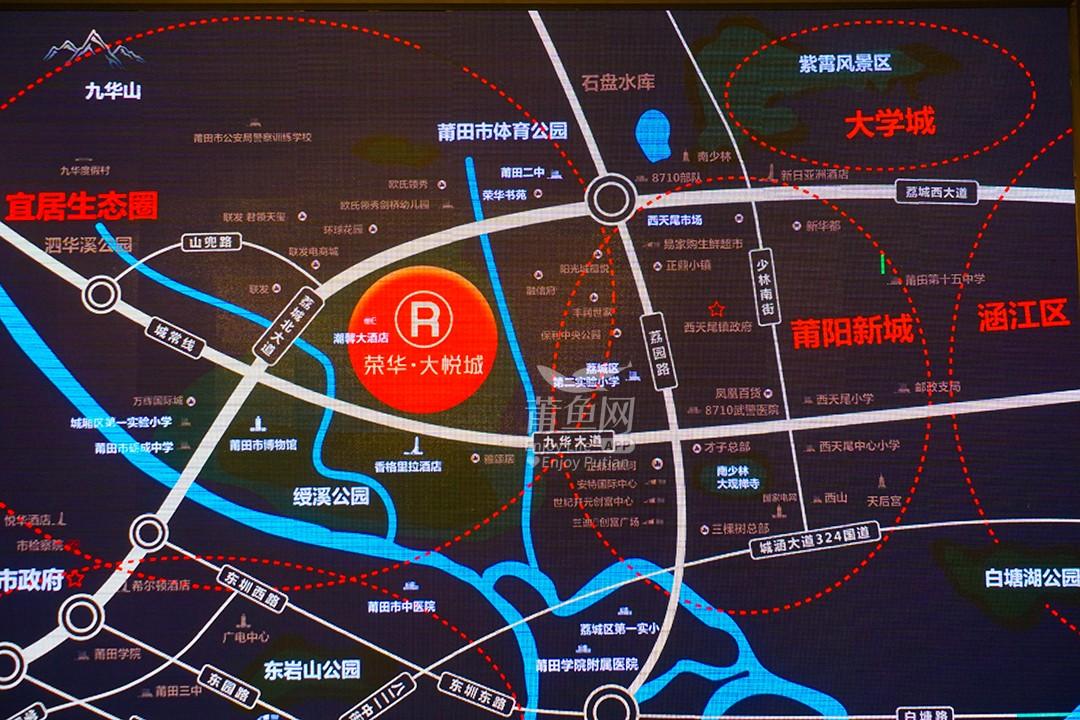 威廉希尔中文网站  荣华大悦城区位示意图