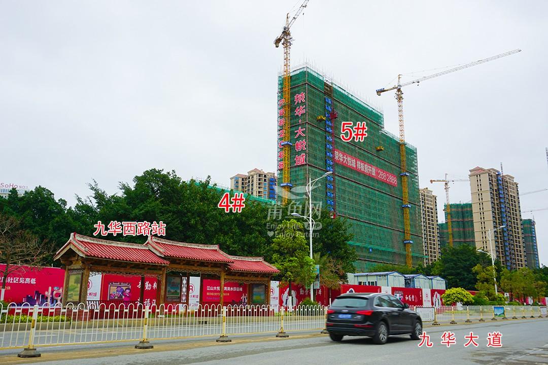 威廉希尔中文网站  荣华大悦城工程进度图
