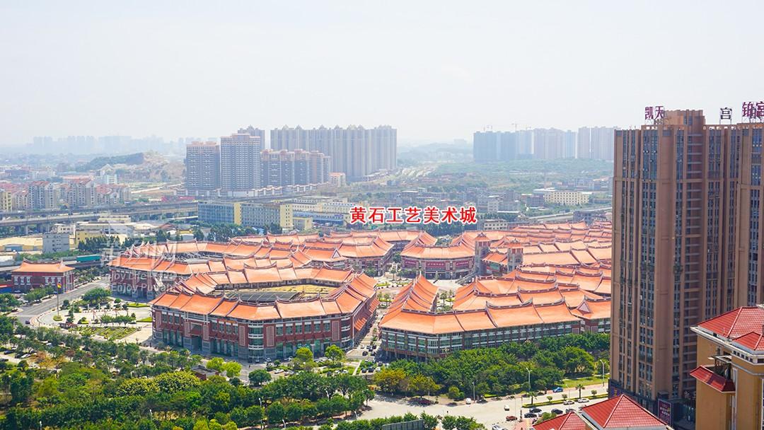威廉希尔中文网站黄石工艺美术城