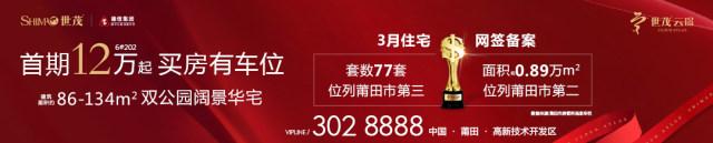 """持续热销!这个威廉希尔中文网站高新区的""""宝藏楼盘"""",凭什么?"""