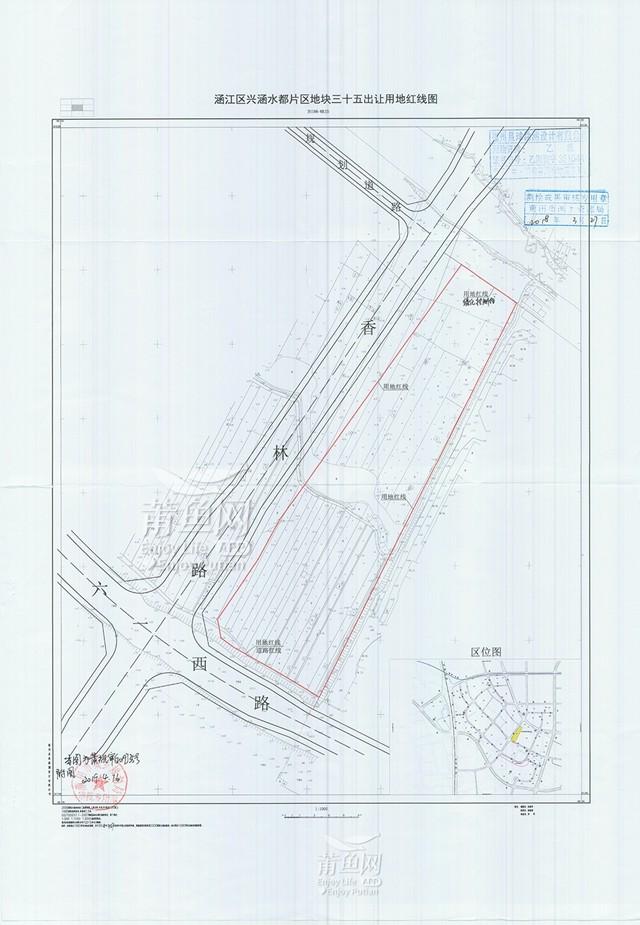 PS拍-2019-14号地块(莆田市涵江区国欢镇码头村)土地测评