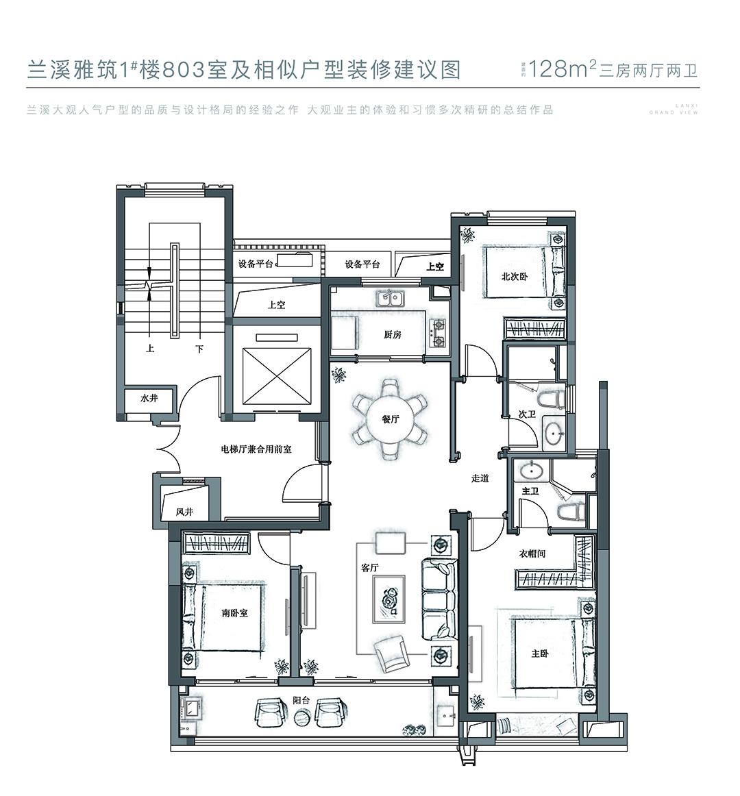 融创兰溪大观二期建筑面积约128㎡(3房2厅2卫)