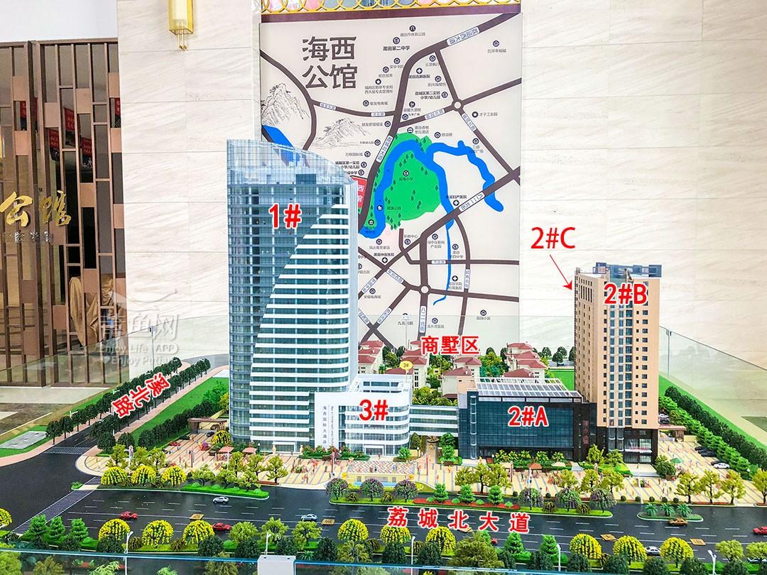 海西公馆:折后价7888元/㎡起!绶溪畔建筑面积约23-180㎡轻资学府