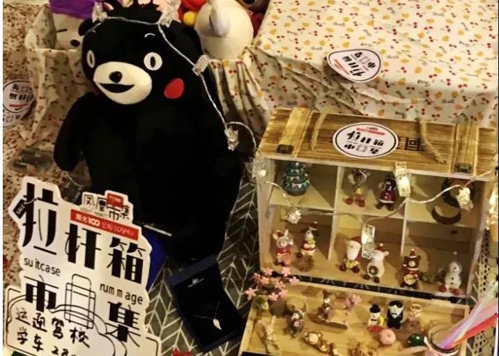 莆田阳光100凤凰广场 东门步行街 拉杆箱市集