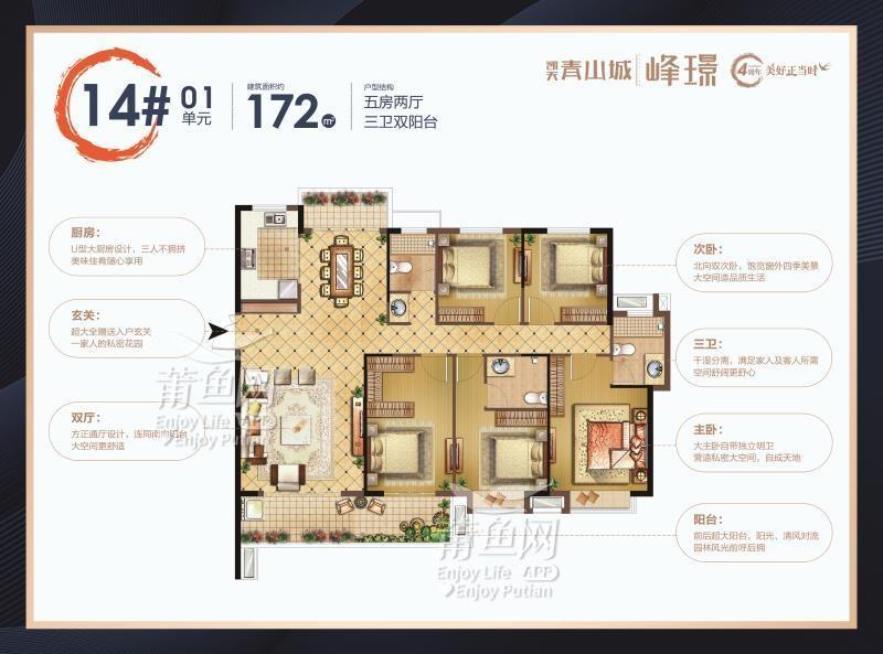 凯天青山城|峰璟:高铁新区的时代先驱者,7月27日盛大开盘!