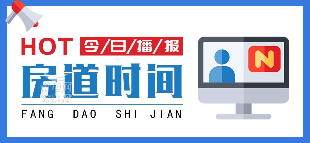 房道时间|威廉希尔中文网站高铁片区加速度,谁在撬动人居变革?   云悦壹号
