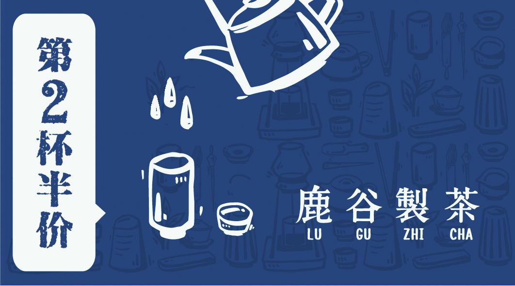 标题:水韵城天虹7月26日开业!半价美食券免费送!