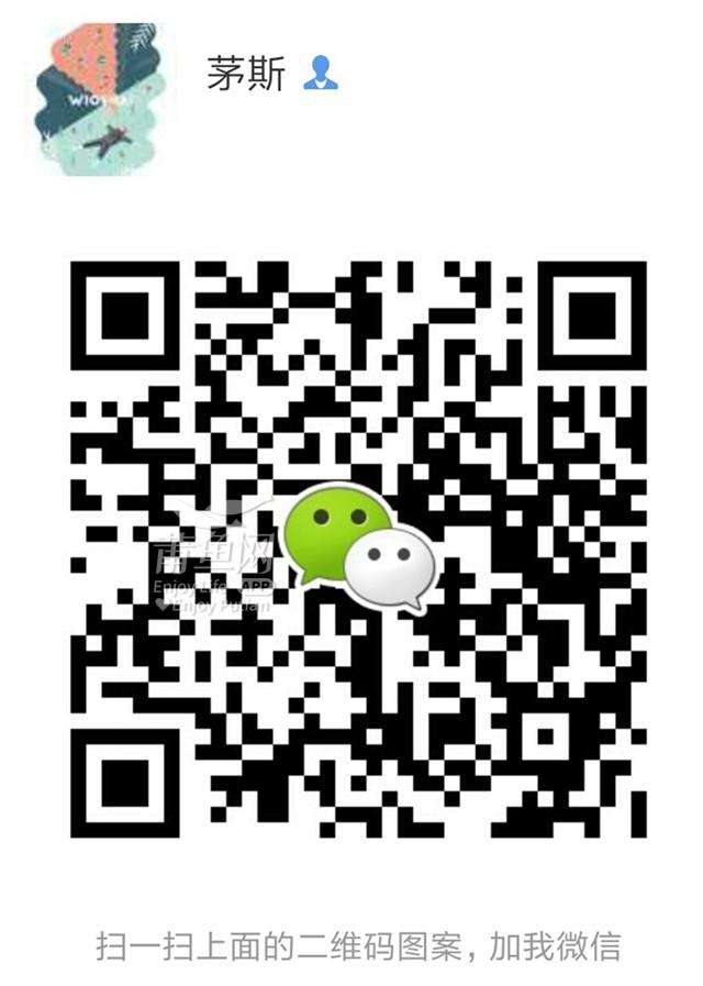 微信图片_20190806164350.jpg