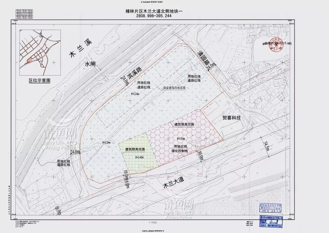 PS拍-2019-30号地块(莆田市城厢区华亭镇)