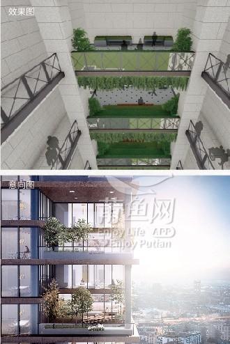 京都壹品:市中心·轻轨旁|总价69万可买三房,享万科物业!
