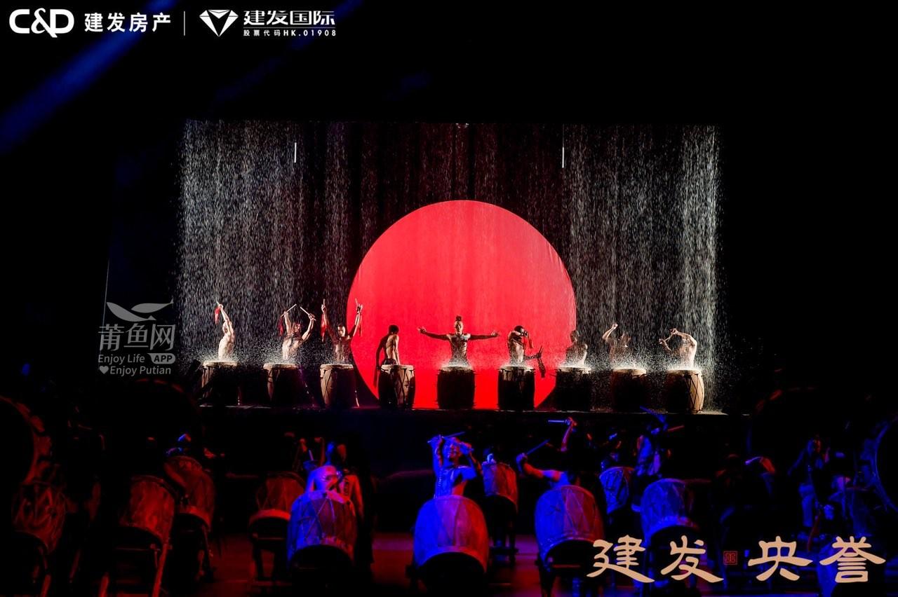 建发央誉二期新品发布会暨杨丽萍作品《云南映象》莆田震撼首演!