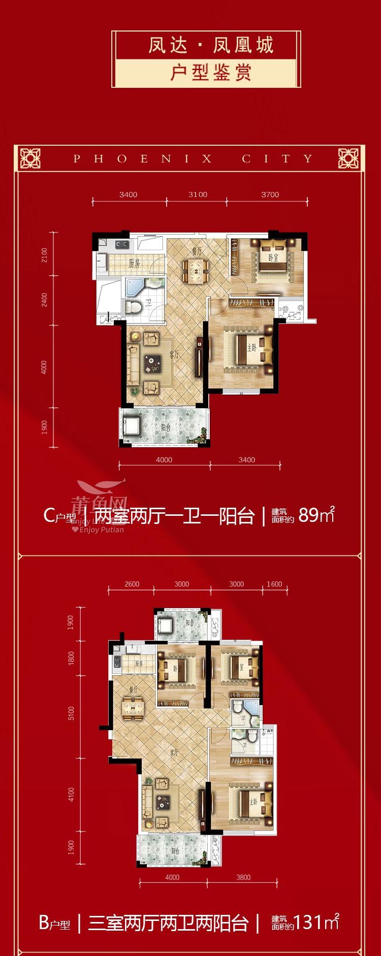 原生图-长图_05.jpg