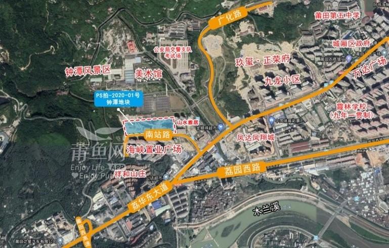 楼面价8583元/㎡,三盛7.94亿竞得莆田霞林地块