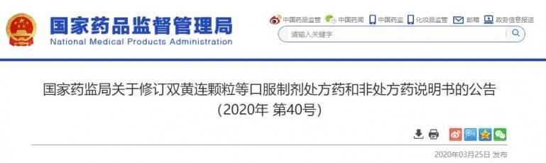 微信截图_20200327144549.jpg